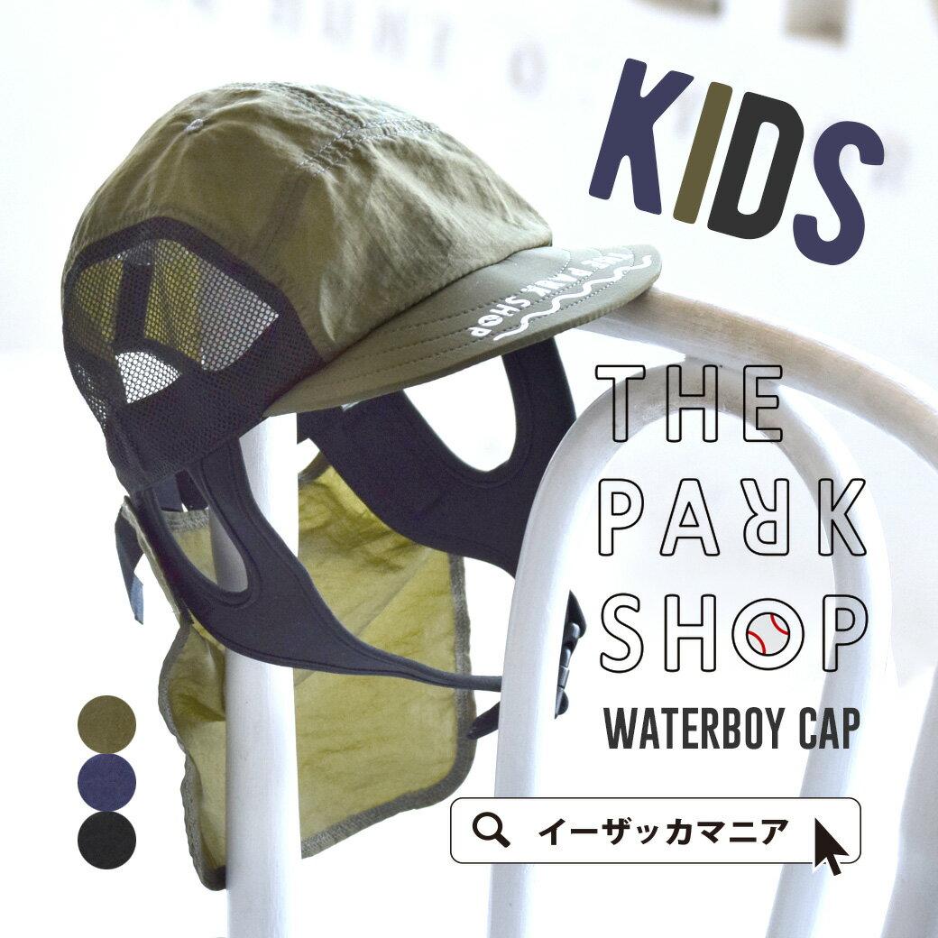 日本e-zakkamania  / THE PARK SHOP 兒童遮陽帽 帽子  /  64682-1800467  /  日本必買 日本樂天直送(4536) 0