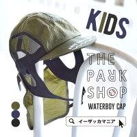日本e-zakkamania /THE PARK SHOP 兒童遮陽帽 帽子 / 64682-1800467 / 日本必買 日本樂天直送(4536)-日本樂天直送館-日本商品推薦