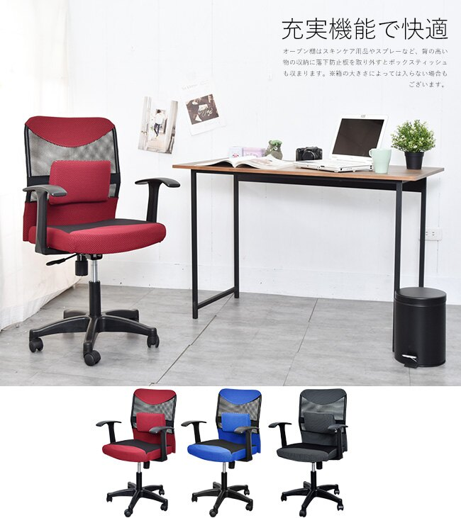 電腦椅 / 椅子 / 辦公椅  透氣高靠背厚腰墊電腦椅 凱堡家居【A10124】 2