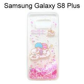 雙子星透明流沙軟殼[糖果]SamsungGalaxyS8PlusG955FD(6.2吋)【三麗鷗正版授權】