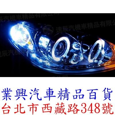 9005 9006 H1 H3 H4 H7 H8 H11 HID大燈組 35W 單燈泡X2 1年保固 (H1-012)