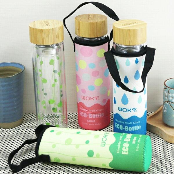 珍昕生活網:【珍昕】colorful春漾雙層玻璃杯500ml3色(附提袋附濾網)玻璃水瓶