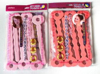 【J13070107】睡美人海綿髮捲 海綿捲髮棒 捲髮器 神奇捲髮棒 (6入)