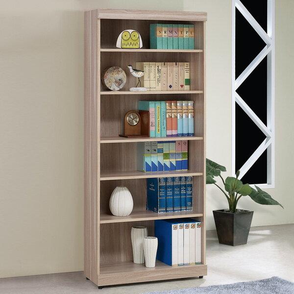 書櫃 開放式書櫃 大型書櫃 櫥櫃 展示櫃 置物櫃 收納櫃《Yostyle》雪琪2.7尺開放書櫃