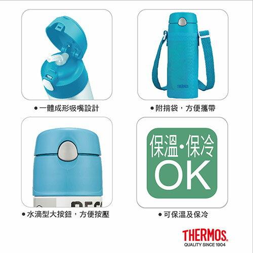 【安琪兒】【Thermos 膳魔師】不銹鋼真空吸管瓶360ml(附水壺袋)-迪士尼公主 1