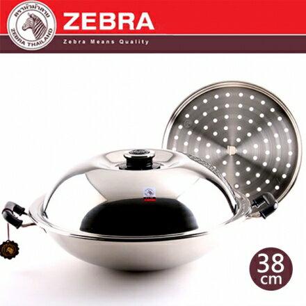 【斑馬ZEBRA】AISI 304不鏽鋼 複合金單把炒鍋 38cm 附蒸盤 176205