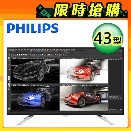 【Philips 飛利浦】43型 4K Ultra HD 液晶顯示器(BDM4350UC)【三井3C】