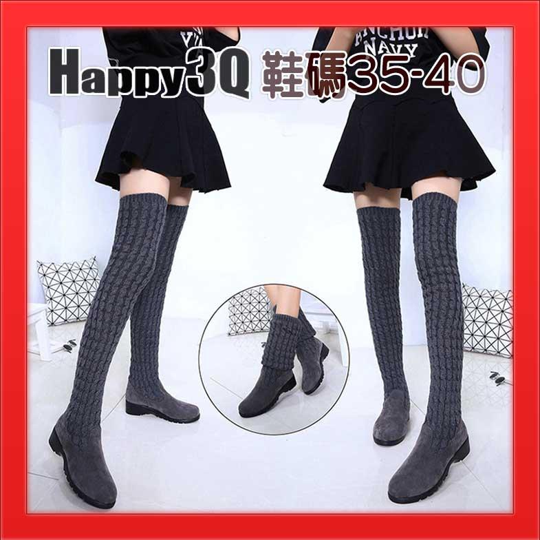 優雅氣質 百搭絕對領域長襪過膝中跟粗跟圓頭高跟平底長靴~灰 黑 咖 棕35~40~AAA1