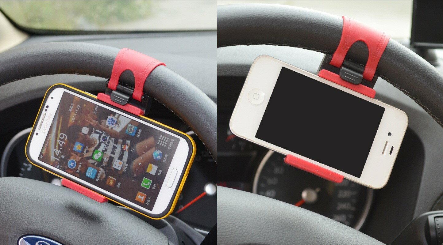 【意生】神奇寶貝/寶可夢汽車用方向盤手機支架 手機車架手機架iPhone6 Plus S6 Edge Note 4 S5 GPS