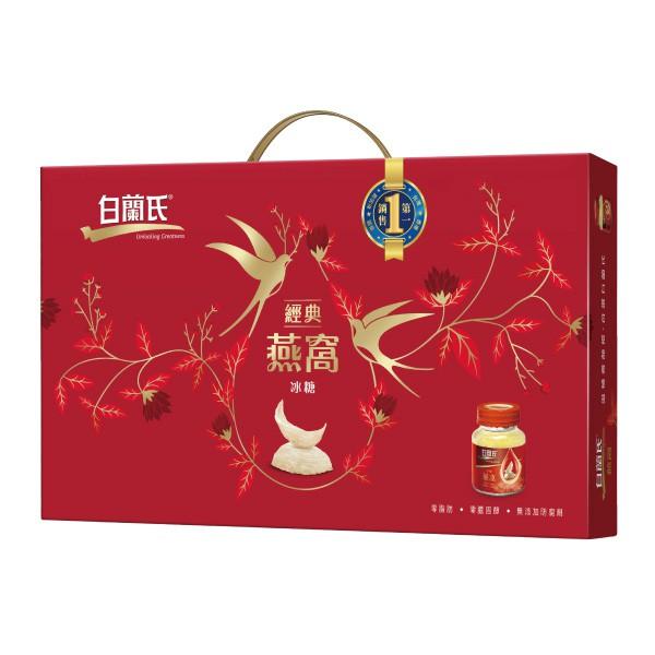 白蘭氏 冰糖燕窩禮盒 (70g / 入,5入 / 禮盒)【杏一】 - 限時優惠好康折扣