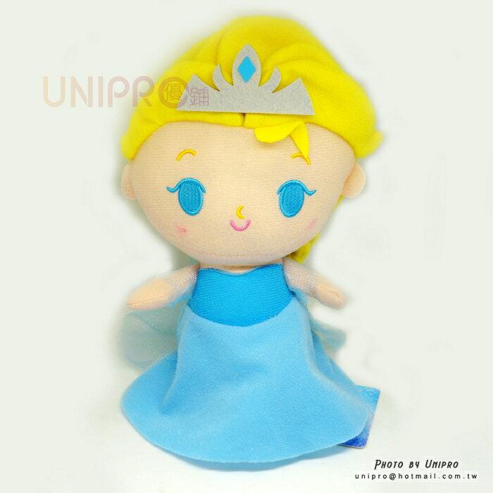 【UNIPRO】冰雪奇緣 FROZEN Q版 艾莎 公主 ELSA 19公分 絨毛娃娃 玩偶 禮物 迪士尼正版