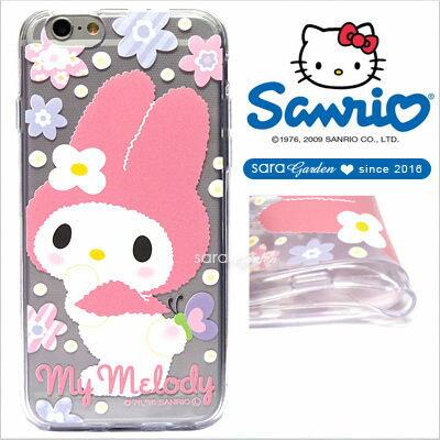 授權 三麗鷗 Sanrio 美樂蒂 Melody 浮雕 彩繪 iPhone 6 6S Plus Note5 Z5 Z5P A5 A7 A9 手機殼 軟殼 碎花害羞【D0220184】