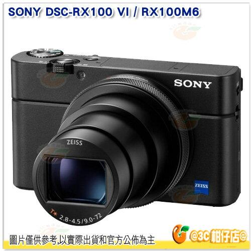 送原電+原廠座充+AG-R2等5好禮 SONY DSC-RX100VI RX100M6 台灣索尼公司貨 0