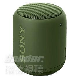【曜德★送3.5mm音源線】SONY SRS-XB10 綠 重低音防水 輕巧藍芽喇叭 16hr免持通話 / 免運