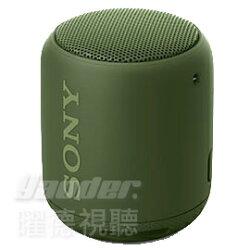 【送收納袋 ☆ 超商宅配免運】SONY SRS-XB10 綠色 IPX5防水免持通話高音質藍芽喇叭