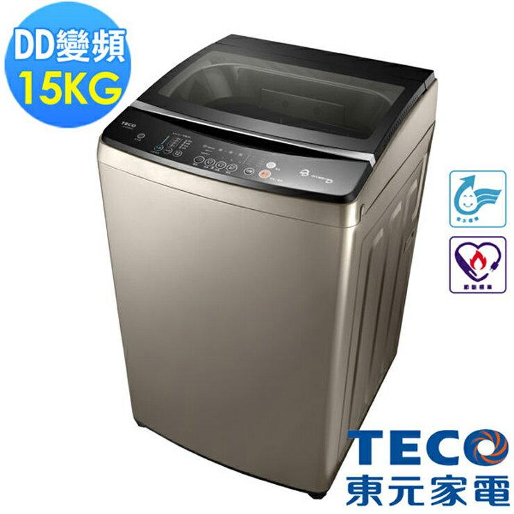 【福利品】東元15公斤DD變頻直驅洗衣機 W1588XS