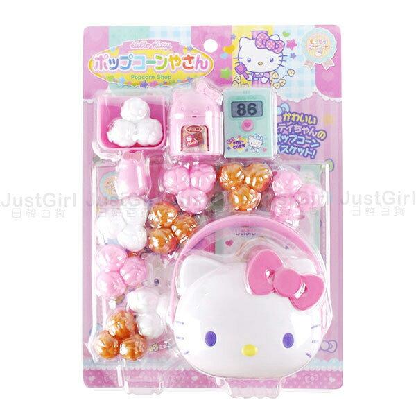 HELLOKITTY爆米花商店玩具兒童玩具扮家家酒遊戲正版日本進口JustGirl