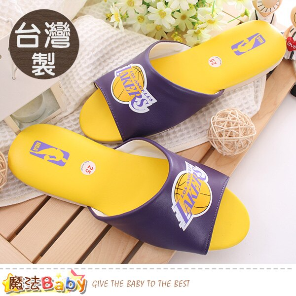 室內拖鞋 台灣製NBA授權湖人隊正版 魔法Baby~sk0436