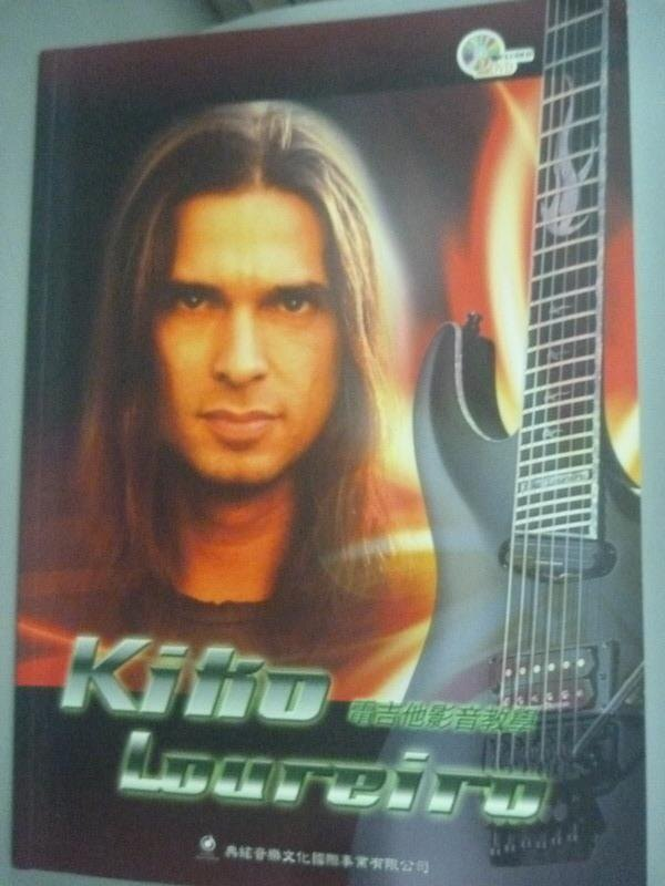 ~書寶 書T8/音樂_YHF~kiko Loureiro電吉他影音教學_kiko Lour