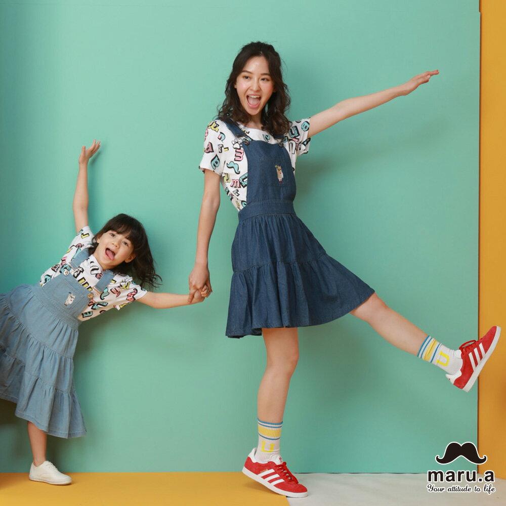 【maru.a】親子款吊帶單寧蛋糕短裙(2色)8916112 / 8956211 1