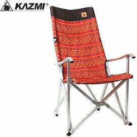~~蘋果戶外~~KAZMI K3T3C025RD 印地安民族風圖騰鋁合金高背豪華休閒折疊椅