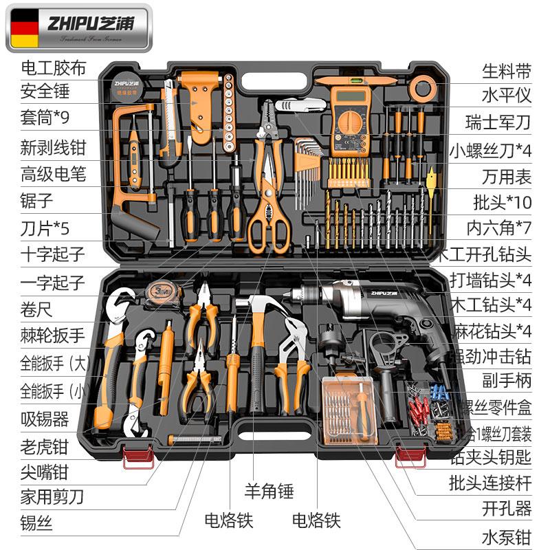 德國芝浦家用電鉆電動手工具套裝電木工多功能維修五金