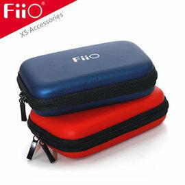 志達電子HS7【FiiOX5專屬配件-HS7訊源播放器收納盒】也可以放耳機功率擴大器耳機記憶卡收納包攜行包攜存盒硬殼