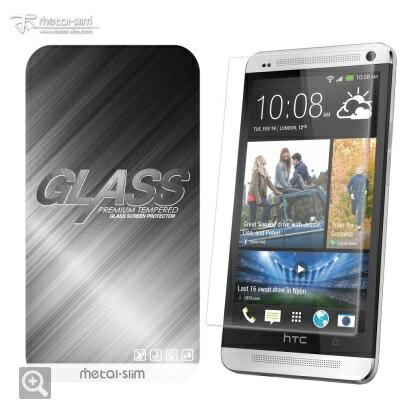 【UNIPRO】Metal-Slim HTC ONE M7 9H弧邊耐磨防指紋超薄鋼化玻璃保護貼 New One