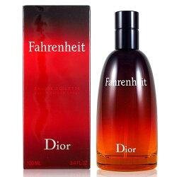 【凱希恩香水美妝】Dior迪奧 FAHRENHEIT華氏溫度男性淡香水100ml