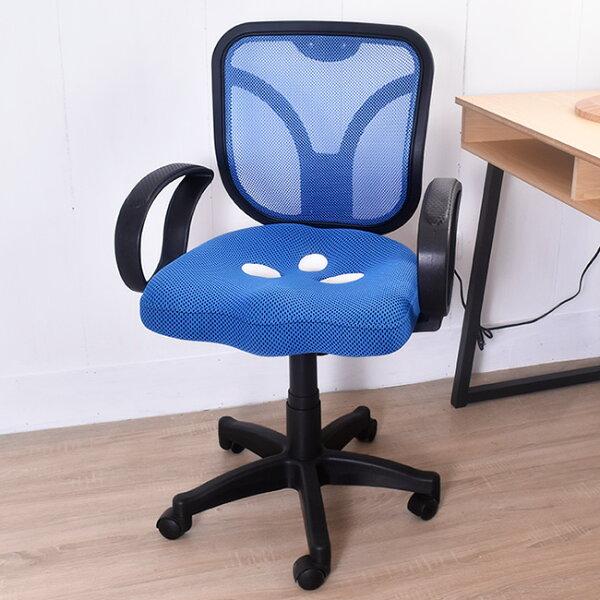 凱堡傢俬生活館:凱堡SEP大D扶手透氣三孔電腦椅辦公椅【A13186】