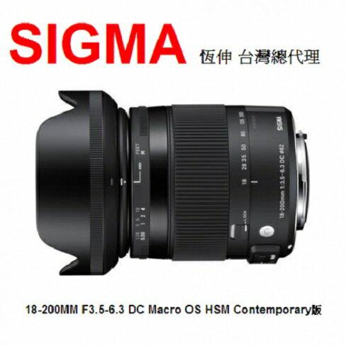 MY DC數位相機館:SIGMA18-200mmF3.5-6.3DCMARCOOSHSM旅遊鏡保固三年公司貨免運費