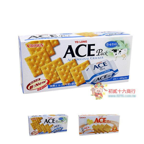 【0216零食會社】ACE優龍(原味/起士夾心)營養餅乾