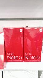 紅米 Note 5 (4GB+64GB)