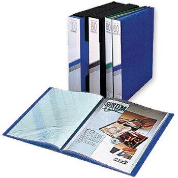 HFPWP 100頁資料簿(附外殼 )有穿紙 環保材質 台灣製 B100 / 本