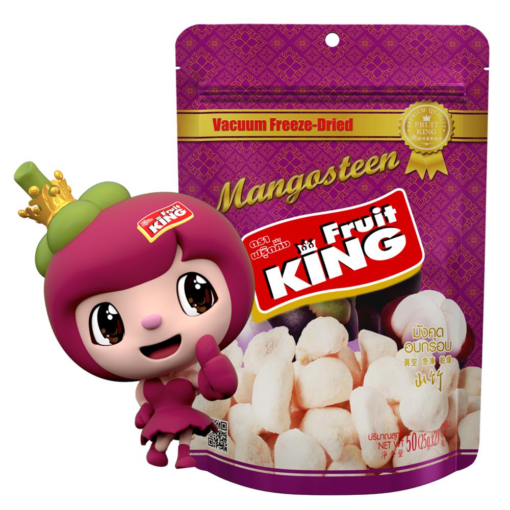 【Fruit King鮮果乾】山竹50g