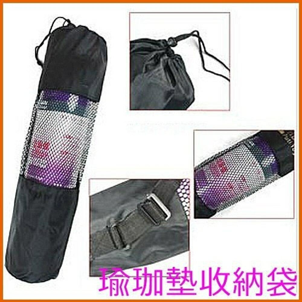 【Love Shop】 瑜珈墊收納袋 適用8mm / 10mm / 15mm 通用型 瑜珈墊專用袋 背帶 / 瑜珈專用帶 / 瑜 - 限時優惠好康折扣
