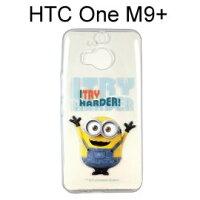小小兵手機殼及配件推薦到小小兵透明軟殼 [TRY] HTC One M9+ (M9 Plus)【正版授權】就在利奇通訊推薦小小兵手機殼及配件
