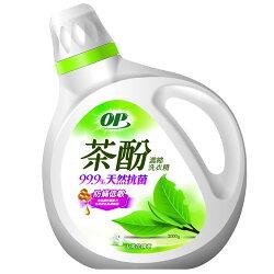 ★買一送一★OP茶酚防蹣低敏洗衣精2000g【愛買】