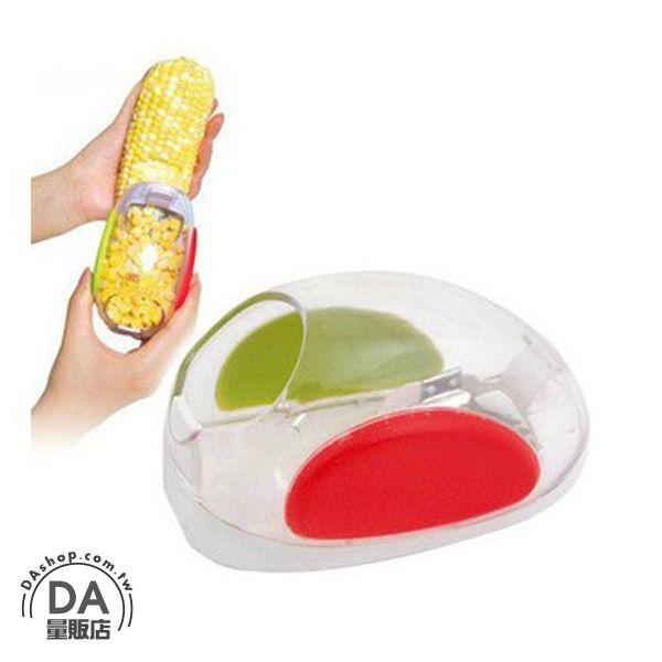《居家用品任選四件88折》廚房 用品 玉米 脫粒器 玉米 刮刀 玉米刨 剝玉米器 收納盒(79-1376)