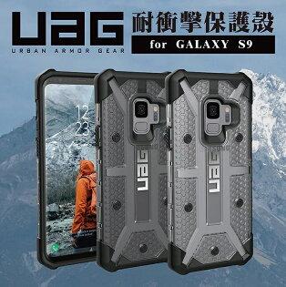 倍思GalaxyS9S9plus-Samsung耐衝擊保護殼三星手機殼手機套自拍神器生日禮物