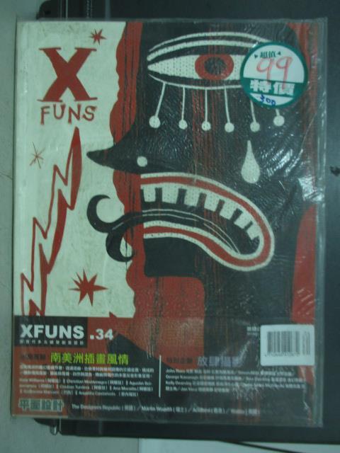【書寶二手書T1/雜誌期刊_QNZ】Xfuns放肆創意設計_34期_南美洲插畫風情等_未拆