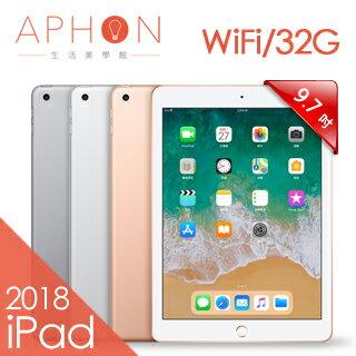 【Aphon生活美學館】AppleiPadWi-Fi32GB9.7吋平板電腦(2018)-送抗刮保護貼+可立式皮套+ApplePencil