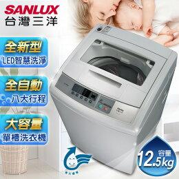 媽媽樂12.5kg單槽洗衣機/ASW-125MTB