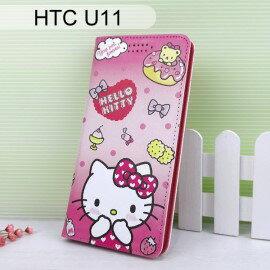 HelloKitty彩繪皮套[甜點]HTCU11(5.5吋)【三麗鷗正版】