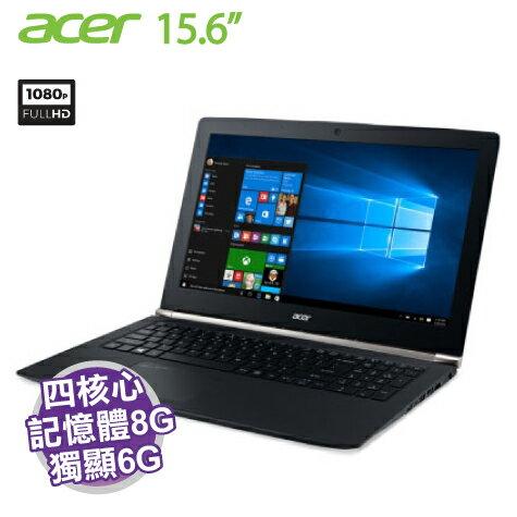 acer VN7-593G-71D3【i7-7700HQ/8G/1TB+256G PCIe/GTX-1060 6G/15.6吋】