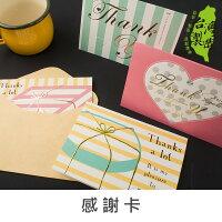 教師節禮物 教師節卡片推薦到珠友 GB-25013 感謝卡/祝福感謝賀卡/創意可愛卡片(01-04)就在珠友文化推薦教師節禮物 教師節卡片