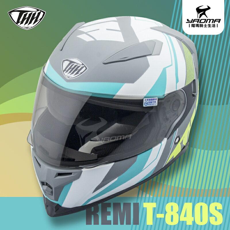 贈好禮 THH安全帽 T-840S REMI 消光灰綠黃 平光 內置墨鏡 內鏡 雙D扣 全罩帽 T840S 耀瑪騎士