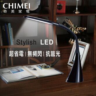 【CHIMEI奇美】時尚LED護眼檯燈。黑色/LT-10B21D-1