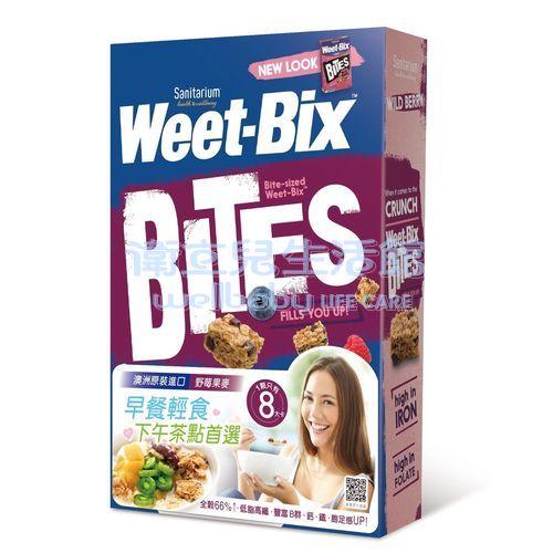 Weet-Bix 澳洲全榖片Mini系列-野莓口味500g★衛立兒生活館★