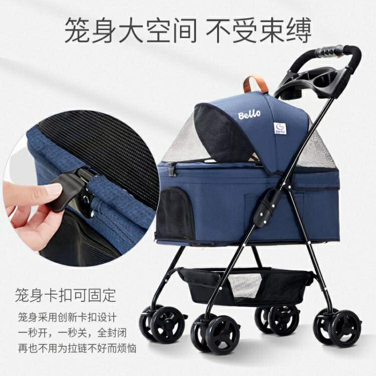 BELLO升級輕便可摺疊車包分離寵物手推車狗狗仔貓咪推車嬰兒外出  新年鉅惠 台灣現貨